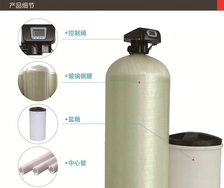 水处理设备|反渗透纯水设备|EDI工业纯水设备|超纯水设备|除铁锰过滤器|软化水设备|中水回用设备|超滤净水设备|去离子水设备|